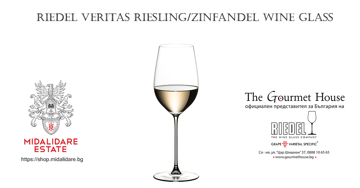Riesling Wine Glass