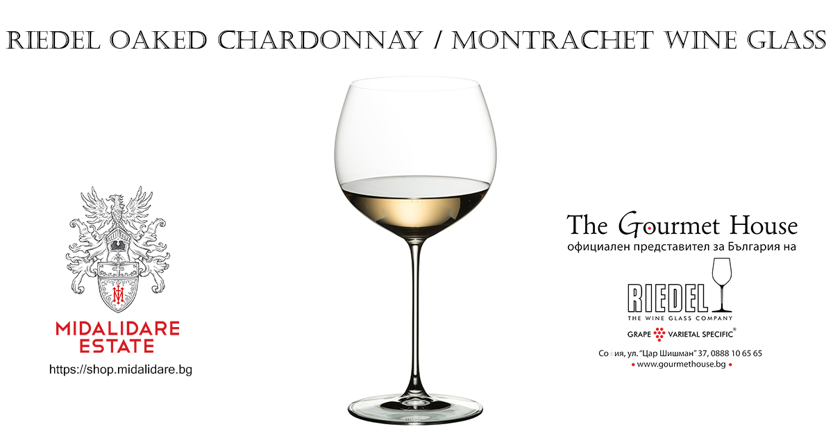 Oaked Chardonnay Wine Glass